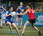 Norton Rose Fulbright vs Toys 'R' Us during Swire Touch Tournament on 03 September 2016 in King's Park Sports Ground, Hong Kong, China. Photo by Marcio Machado / Power Sport Images
