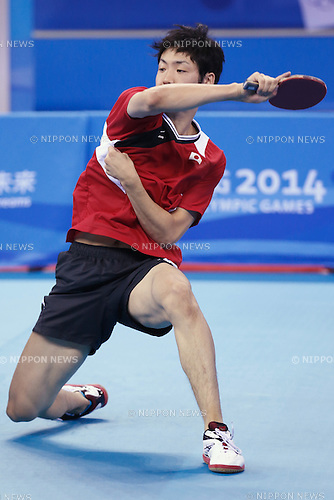 Yuto Muramatsu (JPN), <br /> August 18, 2014 - Table Tennis : <br /> Boys' Singles 1/8 Finals <br /> at Wutaishan Sports Center <br /> during the 2014 Summer Youth Olympic Games in Nanjing, China. <br /> (Photo by AFLO SPORT)
