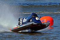 Dustin Terry, (#59) (SST-120 class)