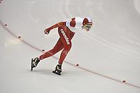 SCHAATSEN: HEERENVEEN: IJsstadion Thialf, 29-12-2015, KPN NK Afstanden, 1000m Dames, Lotte van Beek, ©foto Martin de Jong