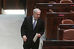 Israel Prime Minister, Benjamin Netanyahu, is seen during the farewell speech of Kadima MK Haim Ramon at the Knesset (Parliament) in Jerusalem, July 1, 2009. Ramon announced his resignation on Monday from political life, after nearly 26 years in parliament. Ramon's political career was deeply hurt after he was convicted of sexual misconduct in a case that riveted the country's attention a few years ago, after which he resigned from his post as justice minister. After Ramon finished serving his 120-hours of community service in 2007 he returned to political life, which will be officially over on Thursday. Photo By: Emil Salman / JINI