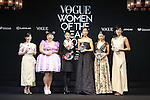 (L to R) Novelist Sayaka Murata, actor Naomi Watanabe, singer Mitsuki Takahata, actor Yoshino Kimura, actor Sakura Ando and Rio Olympic 200-meter breaststroke champion Rie Kaneto pose for the cameras during the Vogue Japan Women of the Year 2016 Awards on November 24, 2016, Tokyo, Japan. Every year the fashion magazine awards successful women from various disciplines. This year Tokyo's first female Governor Yuriko Koike sent a video message in gratitude for her inclusion on the awards list. (Photo by Rodrigo Reyes Marin/AFLO)
