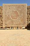 Judean Desert, the museum of the Good Samaritan, mosaic floor from the Roman fortress at Deir Qala