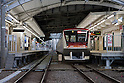 Mar. 11, 2011 - Tokyo, Japan - Jiyugaoka Station is shown empty as a powerful 8.9-magnitude quake hits north-eastern Japan, tsunami feared.