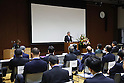 Thomas Bach, OCTOBER 20, 2016 : International Olympic Committee (IOC) President Thomas Bach gives special lecture at the conference of Tsukuba International Academy for Sport Studies (TIAS) in Tokyo, Japan. (Photo by Sho Tamura/AFLO SPORT)