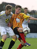 St Mirren v Partick Thistle, Development League 090914