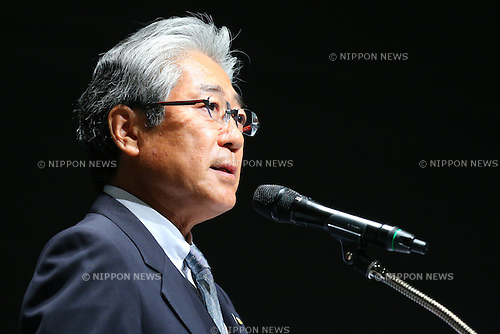 Tsunekazu Takeda, <br /> JUNE 12, 2015 - News : <br /> JOC Sports Awards ceremony <br /> at Tokyo International Forum, Tokyo, Japan. <br /> (Photo by Shingo Ito/AFLO SPORT)
