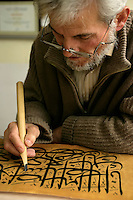 Turkish calligrapher Hattat Kamil Nazik in Istanbul, Turkey