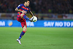 Daniel Alves (Barcelona), <br /> DECEMBER 20, 2015 - Football / Soccer : <br /> FIFA Club World Cup Japan 2015 <br /> Final match between River Plate 0-3 Barcelona  <br /> at Yokohama International Stadium in Kanagawa, Japan.<br /> (Photo by Yohei Osada/AFLO SPORT)