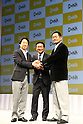(L-R)  Isao Moriyasu,  Toshihiko Seko,  Kiyoshi Nakahata, JANUARY 10, 2013: DeNA Co. president and CEO Isao Moriyasu, Toshihiko Seko and Kiyoshi Nakahata during the DeNA press conference in Tokyo, Japan. (Photo by Toshihiro Kitagawa/AFLO)