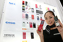 July 15, 2010 - Tokyo, Japan - A booth assistant introduces the NEC N-07B and N-05B mobile handsets designed for Japan's NTT Docomo, during the Expo Comm Wireless Japan 2010 - Mobile Power 2010 at Tokyo Big Sight, Japan, on July 15, 2010. The event held from July 14 to July 16, attracts around 37 000 professional buyers and 180 exhiting companies from 10 countries looking to explore the latest wireless solutions, develop new business partners, or expand share of Japan's wireless market.