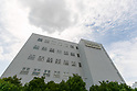 A general view of Sagawa building on July 28, 2017, Tokyo, Japan. Sagawa Express Co. expects to increase its delivery charges from November 21st due to the increasing demand from online shopping. The company said on Wednesday that its door to door service fee would rise 17.8 percent on average. Competitor Yamato Transport Co. also plans to raise rates in October. (Photo by Rodrigo Reyes Marin/AFLO)