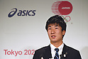 Yoshihide Kiryu, <br /> APRIL 6, 2015 : <br /> Asics has Press conference in Tokyo. <br /> Asics announced that it has entered into a partnership agreement with the Tokyo Organising Committee of the Olympic and Paralympic Games. With this agreement, Asics becomes the gold partner. <br /> (Photo by AFLO SPORT)