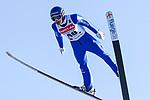 Nordische Kombination, Weltcup Oberstdorf