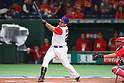 Frederich Cepeda (CUB), <br /> MARCH 8, 2017 - WBC : <br /> 2017 World Baseball Classic <br /> First Round Pool B Game <br /> between China - Cuba <br /> at Tokyo Dome in Tokyo, Japan. <br /> (Photo by YUTAKA/AFLO SPORT)