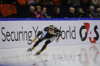 SCHAATSEN: HEERENVEEN: Thialf, Essent ISU World Cup, 02-03-2012, 500m Men, Joji Kato (JPN), ©foto: Martin de Jong