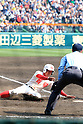 Naoki Takahashi (),<br /> MARCH 31, 2016 - Baseball :<br /> Naoki Takahashi of Chiben Gakuen scores the winning run in the eleven inning during the 88th National High School Baseball Invitational Tournament final game between Takamatsu Shogyo 1-2 Chiben Gakuen at Koshien Stadium in Hyogo, Japan. (Photo by Katsuro Okazawa/AFLO)