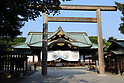 Japanese lawmakers pay homage at Yasukuni shrine
