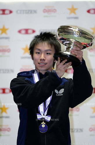 Koki Niwa, JANUARY 20, 2013 - Table Tennis : Koki Niwa celebrates after winning the All Japan Table Tennis Championships, Men's Singles Final at Yoyogi 1st Gymnasium, Tokyo, Japan. (Photo by Hitoshi Mochizuki/AFLO)