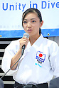 Rika Usami, <br /> AUGUST 4, 2016 - Karate : <br /> Japan Karatedo Federation holds a press conference after it was decided that <br /> the sport of karate would be added to the Tokyo 2020 Summer Olympic Games on August 3rd, 2016 <br /> in Tokyo, Japan. <br /> (Photo by AFLO SPORT)