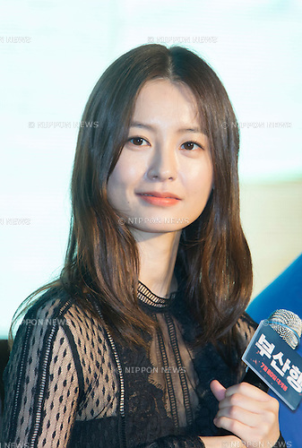 "Jung Yu-mi, June 21, 2016 : South Korean actress Jung Yu-mi attends a press conference for her new movie,""Train to Busan"" in Seoul, South Korea. The zombie-action movie was filmed by recognized animator, Yeon Sang-ho and was premiered at Cannes Film Festival in the out of competition ""Midnight Screenings"" category this year. (Photo by Lee Jae-Won/AFLO) (SOUTH KOREA)"