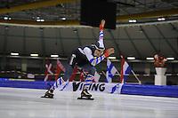 SCHAATSEN: HEERENVEEN: IJsstadion Thialf, 31-01-15, Viking Race, Internationaal Jeugdtoernooi, Tjerk de Boer wint de 1500meter, ©foto Martin de Jong