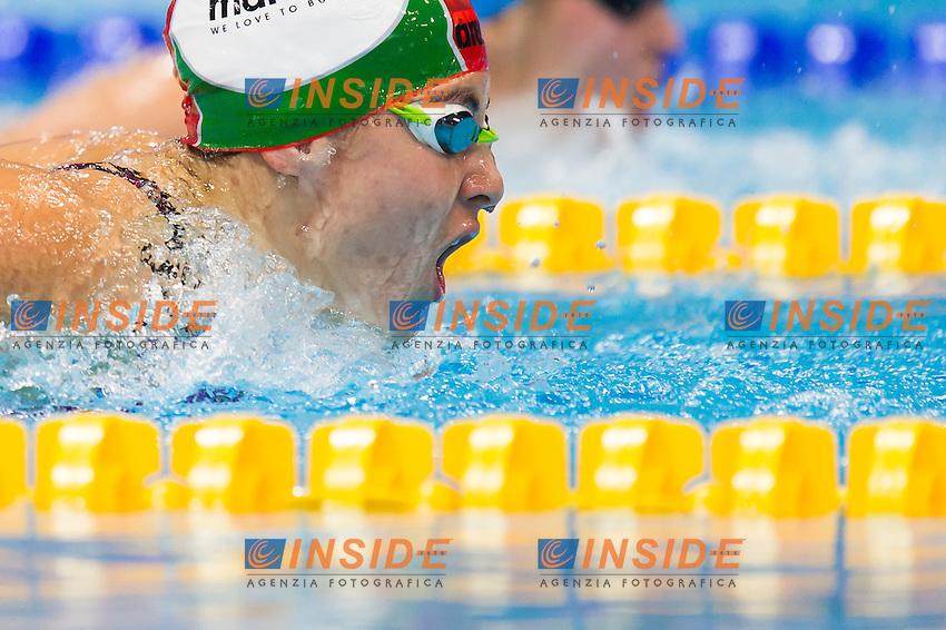 SZILAGYI Liliana HUN silver medal<br /> London, Queen Elizabeth II Olympic Park Pool <br /> LEN 2016 European Aquatics Elite Championships <br /> Swimming<br /> Women's 200m butterfly final<br /> Day 14 22-05-2016<br /> Photo Giorgio Perottino/Deepbluemedia/Insidefoto