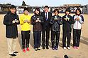 (L to R)  Kazumitsu Hirata, Ayako Jinnai, Azusa Saito,    Sebastian Coe LOCOG Chairman, Chihiro Sunaga, Rei Ohara, Yuka Hashimoto, .February 28, 2012 - JOC : .Sebastian Coe LOCOG Chairman inspected NTC .at National Training Center, Tokyo, Japan. .(Photo by Daiju Kitamura/AFLO SPORT) [1045]