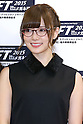 Mai Shiraishi (Nogizaka46), Oct 6, 2015 : Winners of The 28th Japan Best Dressed Eyes Awards were announced at Tokyo Big Site on October 6, 2015. Celebrities, politicians and businessmen with outstanding eyewear fashion sense were presented with the award. (Photo by Sho Tamura/AFLO)