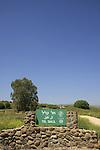 Israel, Upper Galilee, Tel Qalil nature reserve