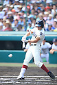 Takumi Minemoto (Osaka Toin),<br /> AUGUST 25, 2014 - Baseball :<br /> 96th National High School Baseball Championship Tournament final game between Mie 3-4 Osaka Toin at Koshien Stadium in Hyogo, Japan. (Photo by Katsuro Okazawa/AFLO)4() vs 1