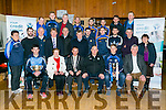 2015 Co League  Div 2 Div 3 Div 4 Div 5 awards winners  at the Austin Stack Park Pavilion on Monday