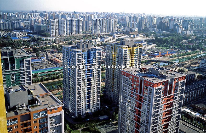 Skyline of Beijing, China..