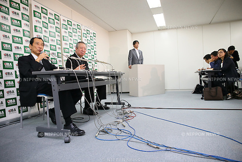 Mitsuru Maruo, <br /> OCTOBER 29, 2014 - Basketball : <br /> Japan Basketball Association deputy president <br /> Mitsuru Maruo attends a press conference <br /> after a special board meeting in Tokyo, Japan. <br /> (Photo by YUTAKA/AFLO SPORT)