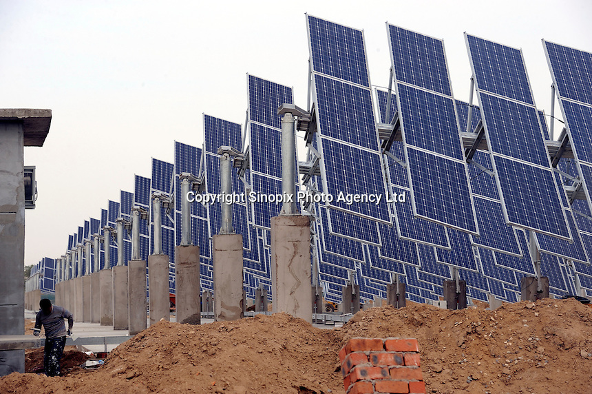 Solar Photovoltaic Generation model project in Hohhot, capital of Inner Mongolia, China. Hohhot City currently has the largest wind power generation capacity in China and is generally known for its extensive sunshine and commitment to renewable energy projects...