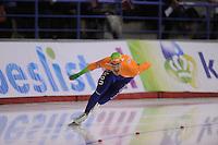 SCHAATSEN: CALGARY: Olympic Oval, 08-11-2013, Essent ISU World Cup, 1500m, Kjeld Nuis (NED), ©foto Martin de Jong