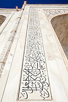Taj Mahal mausoleum east side calligraphy of teachings from the Koran in Arabic writing on pishtaq arch, Agra, India