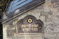 Detail of a Hebrew inscription and Star of David on the Jewish Ceremonial Hall or Obradni sin, built 1911-12 under the architect J Gerstl for the Jewish Burial Society or Hevrah Kaddishah, in the neo-Romanesque style. Originally used as a ceremonial hall and mortuary it now forms part of The Jewish Museum of Prague holding exhibitions relating to Jewish history, in the Jewish quarter or Josefov, Prague, Czech Republic. The historic centre of Prague was declared a UNESCO World Heritage Site in 1992. Picture by Manuel Cohen