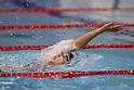 Miho Takahashi, FEBRUARY 11, 2012 - Swimming : The 53rd Japan Swimming Championships (25m) Women's 400m Individual Medley Final at Tatsumi International Swimming Pool, Tokyo, Japan. (Photo by YUTAKA/AFLO SPORT) [1040]