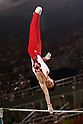 Yusuke Tanaka (JPN), <br /> AUGUST 6, 2016 - Artistic Gymnastics : <br /> Men's Qualification <br /> Horizontal Bar <br /> at Rio Olympic Arena <br /> during the Rio 2016 Olympic Games in Rio de Janeiro, Brazil. <br /> (Photo by Sho Tamura/AFLO SPORT)
