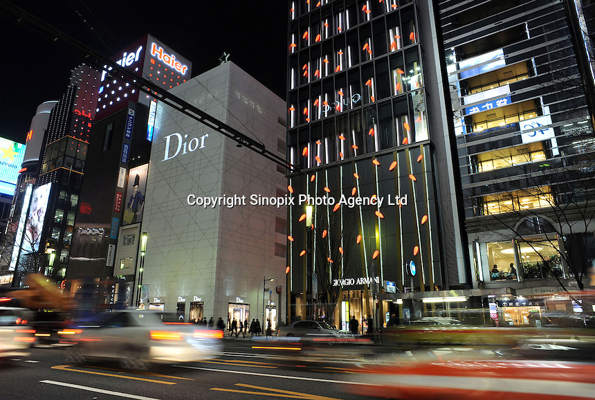 The Dior building in Tokyo, Japan..