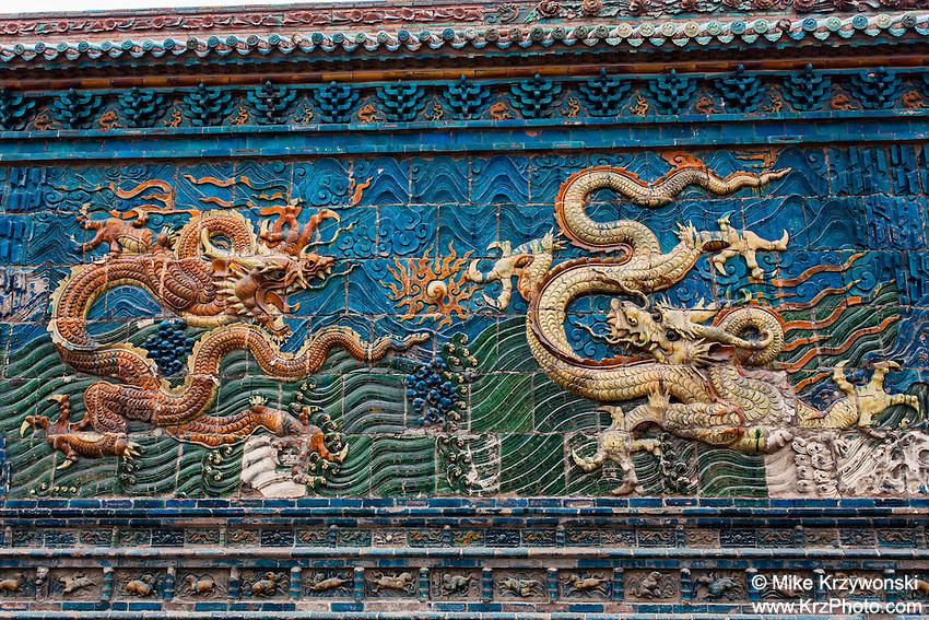 9 Dragon Wall, Datong, China