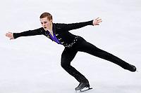 24th March 2018, Mediolanum Forum, Milan, Italy;  Mikhail Kolyada (RUS), MARCH 24, 2018 - Figure Skating : ISU World Figure Skating Championship  Men's Free Skating at Mediolanum Forum in Milan, Italy.
