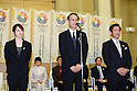 (L to R) Rie Tanaka, Ryosho Tanigama, Koji Gushiken, FEBRUARY 28, 2013 : Tokyo Olympic and Paralympic Games 2020 bidding committee held the conclusion of a cooperation with a university and Tokyo agreement ceremony .in order to advance the bidding activities of Tokyo Olympic and Paralympic Games 2020. at Tokyo Metropolitan Government Office in Tokyo, Japan. (Photo by Jun Tsukida/AFLO SPORT)