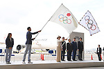 (L-R) Saori Yoshida, Keisuke Ushiro,  Yuriko Koike,  JOCTsunekazu Takeda, Toshiro Muto,  Hirokazu Matsuno,  Daichi Suzuki, <br /> AUGUST 24, 2016 : The Olympic flag welcoming ceremony at Haneda Airport in Tokyo, Japan. The Olympic flag was passed to new Tokyo governor Yuriko Koike from IOC President at the Rio de Janeiro 2016 Olympic Games closing ceremony on August 21. Tokyo will host the 2020 Olympic Games. (Photo by AFLO SPORT)