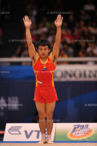 Feng Zhe (CHN),..OCTOBER 10, 2011 - Artistic Gymnastics : FIG World Championships Tokyo 2011 Artistic Gymnastics Men's Qualification during Floor exercise at Tokyo Metropolitan Gymnasium, Tokyo, Japan. (Photo by Jun Tsukida/AFLO SPORT) [0003]..