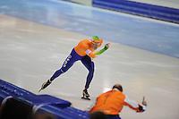SCHAATSEN: HEERENVEEN: IJsstadion Thialf, 12-01-2013, Seizoen 2012-2013, Essent ISU EK allround, 1500m Men, Sven Kramer (NED), ©foto Martin de Jong