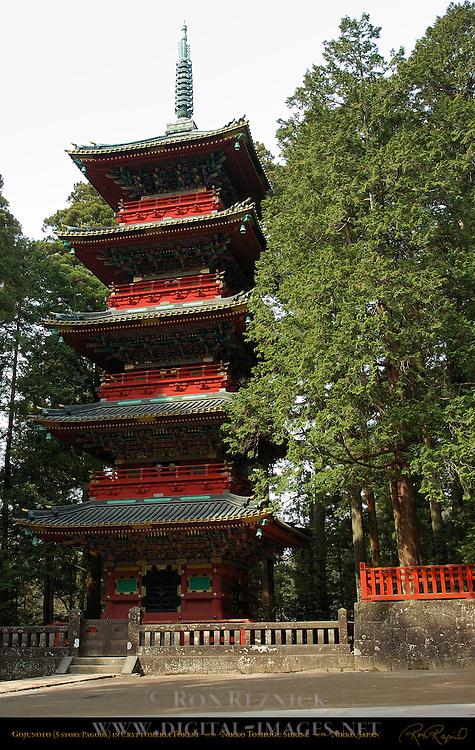 Gojunoto Five Story Pagoda Nikko Toshogu Shrine Nikko Japan