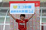 Nozomi Fujita (Urawa Reds Ladies),.MARCH 23, 2013 - Football/Soccer : 2013 Plenus Nadeshiko League,1st sec match between Urawa Reds Diamonds Ladies 3-0 FC Osaka Takatsuki Speranza at Urawakomaba Stadium, Saitama, Japan. (Photo by Jun Tsukida/AFLO SPORT) [0003].