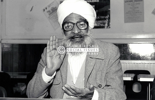 Indian Centre Rawson Street, Nottingham, UK 1991
